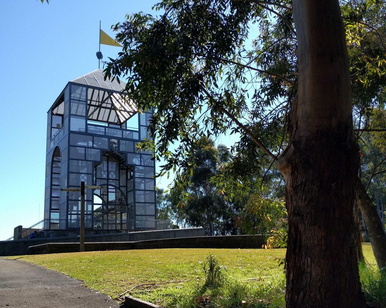 Bicentennial Park: Treillage Tower