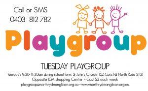 St John's Anglican Church Playgroup | North Ryde @ St John's North Ryde Anglican | North Ryde | New South Wales | Australia