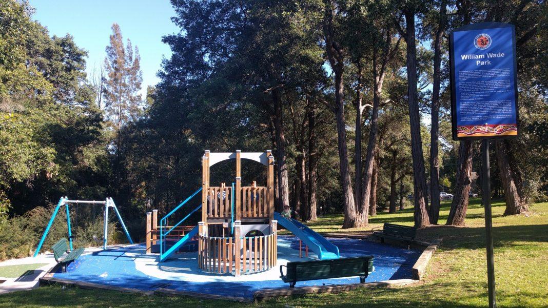 William Wade Park