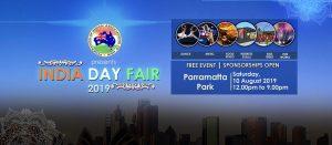 India Day Fair | Parramatta Park @ Parramatta Park | Parramatta | New South Wales | Australia