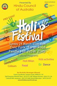 Holi Festival by Hindu Council | Pendle Hill @ Civic Park, Pendle Hill | Pendle Hill | New South Wales | Australia