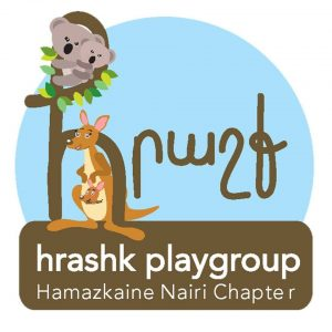 Hrashk (Armenian Language) Playgroup | Ryde @ Ararat Hall, Quarry Road. Ryde | Ryde | New South Wales | Australia