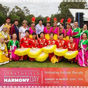 Harmony Day Strathfield Council | Homebush @ Airey Park | Homebush | New South Wales | Australia