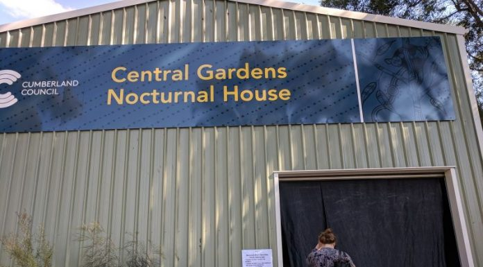 Central Gardens Reserve Merrylands