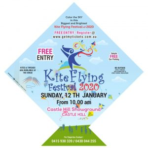 Kite Flying Festival | Castlehill Showgrounds @ Castlehill Showgrounds, Aub Juleff Arena | Castle Hill | New South Wales | Australia