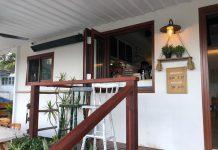 Cafe 4TY7 Ermington