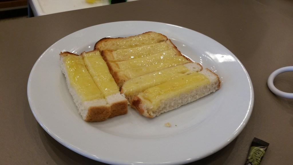 Maples Putney Toast